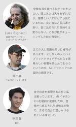【安心1年保証】【送料無料】MiIn-EarearphonePro(ゴールド) Xiaomi(小米、シャオミ)イヤホンハイレゾ対応マイク付き高音質iPhoneAndroidXiaomi正規品