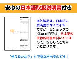 【安心1年保証】【送料無料】MiIn-EarHeadphonesBasic(ブラック/シルバー/ピンク/パープル/ブルー)|Xiaomi(小米、シャオミ)イヤホンインナーイヤーカラフルマイク付き高音質iPhoneAndroidXiaomi正規品