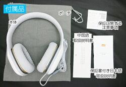 【安心1年保証】MiHeadphonesComfort(ホワイト)|Xiaomi(小米、シャオミ)ヘッドホンハイレゾ対応マイク付き高音質iPhoneAndroidXiaomi正規品