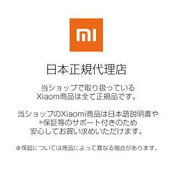 【正規品】ビジネス旅行リュックサックMiBusinessBackpack(ブラック)Xiaomi小米シャオミ軽量ビジネスカジュアル旅行強い耐久頑丈大容量収納便利