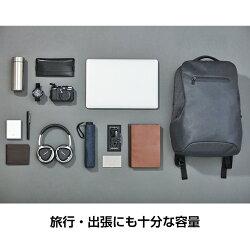 【正規品】MiUrbanBackpack(ブラック)|Xiaomi(小米、シャオミ)ビジネス/旅行リュックサック26L大容量15.6インチラップトップノートブック用
