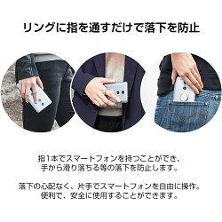 【正規品】MiRingNonSlipPhoneHolder(ゴールド、シルバー)|Xiaomiスマホリング落下防止指輪型360回転ホールドリングスタンドスマホリング