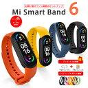 【 マラソン期間ポイント5倍 & クーポンあり】 Xiaomi Mi Smart Band 6 グロ ...