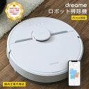 ブランド DREAME(ドリーミー) ※Xiaomiエコシステム企業。 当ショップはDREAMEブランドの日本正規代理店 製品名 Dreame ロボット掃除機 D9 型番 D9 サイズ 350×350×96.8mm カラー ホワイト バテッリー容量 5,200mAh 重量 約 3.8Kg 電源 100−240V 〜50/60Hz 0.5A 出力 19.8v⎓1A 定格電圧 14.4v⎓ 消費電力 40w ワイヤレス通信 Wi-Fi IEEE802.11b/g/n 2.4GHz Alexa対応 対応 自動充電/自動帰還  あり 掃除タイプ 吸引清掃+水拭き 運転時間 最大2.5時間 製品保証 1年間(この期間内に発生した故障および初期不良については無償にて修理・交換対応をいたします。) \ 当店売れ筋No.1 / Xiaomi Mi band 5 Amazfit Bip U pro 『NEW ARRIVAL 』スマートウォッチ 世界出荷台数1億1000万台のモバイルバッテリーブランド 手洗い新習慣 自動ソープディスペンサー  HUAWEI(ファーウェイ) スマートバンド HUAWEI(ファーウェイ) Honor Band 5 HUAWEI(ファーウェイ) TWS 完全ワイヤレス イヤホン Amazfit T-Rex スマートウォッチ 12項目の米軍規格をクリア Amazfit GTS スマートウォッチ ファッションにフィット 『日本初』トリプルレイヤーの風を同時に送り出す マイナスイオンヘアドライヤー 新発売 手頃価格 大風量 折りたたみ式 マイナスイオンヘアドライヤー マイナスイオン 2000万個 を放出 マイナスイオンヘアドライヤー 1台3役 ハンディ扇風機 モバイルバッテリーとして使用可能 コロナウィルス対策グッズ 呼吸をらくにする新提案【期間限定】 不織布マスク プレゼント特典 !! さらに、商品購入後、レビュー投稿で、 プレゼントキャンペーン開催中!