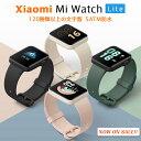 【予約販売 & 期間限定ポイント5倍】 Xiaomi Mi Watch Lite スマートウォッチ グローバル版 シャオミ 120種類文字盤 絵文字対応 国内発送 活動量計 歩数計 心拍計 健康管理 睡眠モニター 【GPS&GLONASS搭載】 5ATM防水 着信通知 連続9日間使用 2021 時計 腕時計・・・