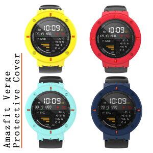 Amazfit Verge スマートウォッチ 腕時計 専用保護カバー メンズ レディース 衝撃やスクラッチ傷から守る 「国内正規品」