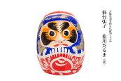 【仙台張子】【松川だるま】つつみのおひなっこや-だるま並3寸10cm【伝統的工芸品】