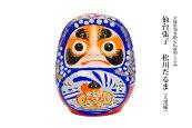 【仙台張子】【松川だるま】つつみのおひなっこや-だるま大黒様6寸18cm【伝統的工芸品】