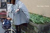 【Newversion】RainCape-レインケープ(ポーチ付き)【13Color】レインウェア-レジャーシート