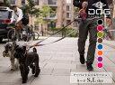 【新モデル】 リード アーバントレイルリーシュ S、Lサイズ (長さ 160cm) ドッグコペンハーゲン (DOG Copenhagen) ネコポス便対応