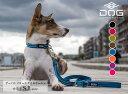 【新モデル】 リード アーバンフリースタイルリーシュ S、Lサイズ (長さ 115-200cm) ドッグコペンハーゲン (DOG Copenhagen) ネコポス便対応
