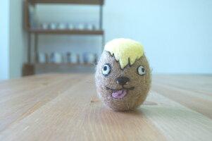 WOOLから生れた卵形のおもちゃketama/けたま(フィリ)【いぬ・ねこのおもちゃ】