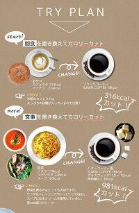 【SUMIMCOFFEEスミムコーヒー】大容量ダイエットチャコールコーヒー炭珈琲MCTオイル置き換え「ジャパンバリスタチャンピオンシップ優勝焙煎士監修」竹炭赤松炭炭末300g(ブラジル産コーヒー豆100%)
