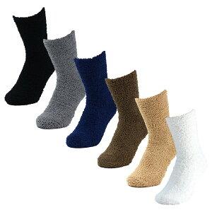 もこもこ メンズ 靴下 ソックス あったかい ルームソックス AQUALAND 重ね履き 毛糸 カシミア カシミヤ 配合 6足組 あったか 締め付けない 男女兼用 フリーサイズ