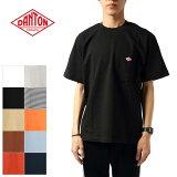 □メンズ/DANTON/ダントン/コットンポケットTシャツ/半袖/品番:JD-9041【1枚までメール便配送のみ】