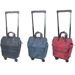 【Mサイズキャリー】D-370 カルポ M21 (4輪ストッパー付) スワニー スーツケース レディース キャリー トロリー 旅行 トラベル