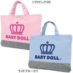 王冠ロゴレッスンバッグ-雑貨 キッズ 鞄 カバン BAG バッグ 出産内祝い ギフト プレゼント ベビードール BABYDOLL STARVATIONS-2463