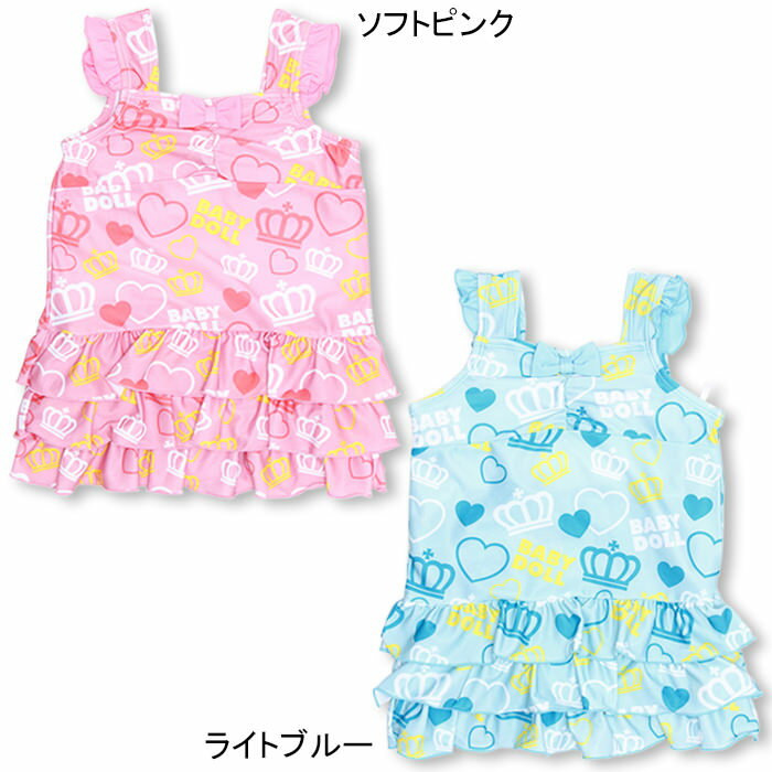 BABYDOLLスイムグッズ