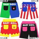 BABYDOLL 子供服 王冠 ロゴ ショートパンツ#ボクサーハーフパンツ-0324K(ベビードール)【b...
