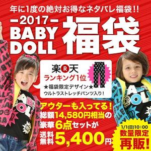 【福袋】【初売り】(アウター/ボトム2本/トップス2点/バッグ入)