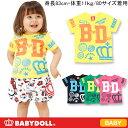 50%OFF アウトレットSALE 親子ペア HAPPYロゴTシャツ-子供服 ベビー ベビードール BABYDOLL starvations-6038B_sts