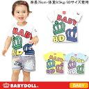 50%OFF アウトレットSALE デジタルロゴTシャツ-子供服 ベビー ベビードール BABYDOLL starvations-6360B_sts
