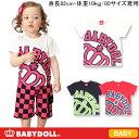50%OFF アウトレットSALE BIGロゴTシャツ-子供服 ベビー ベビードール BABYDOLL starvations-6350B_sts