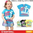 50%OFF アウトレットSALE メッセージTシャツ-子供服 ベビー ベビードール BABYDOLL starvations-6293B_sts