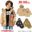 50%OFF アウトレットSALE 親子ペア★ディズニー_裏地フリースワッペンモッズコート-子供服 ベビー キッズ ベビードール BABYDOLL starvations 「DISNEY★Collection」-6668K_ou