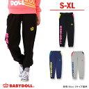00062363_wear1029