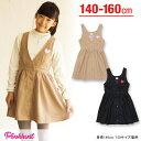 00062922_wear1003
