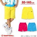 00065852_wear0121