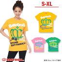 00068383_wear0426