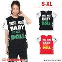 00070753_wear0506