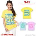 00070833_wear0506