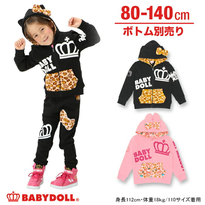 4ae4be36e8a835 12/16_0時☆30%OFF WINTER SALE親子ペア☆サンリオ_ハロー