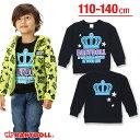 00070992_wear0124
