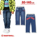 00071012_wear0124