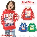 00073362_wear1026