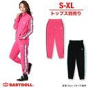 00073493_wear1011