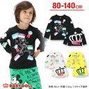 00075262_wear1006