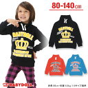 00075712_wear1006