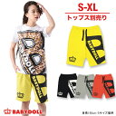 00077023_wear0123