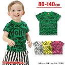00077052_wear