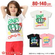 30%OFF SUMMER PRE SALEスプレープリントTシャツ-子供服 ベビー キッズ 男の子 女の子 ベビードール BABYDOLL starvations-8993K_ss_sts