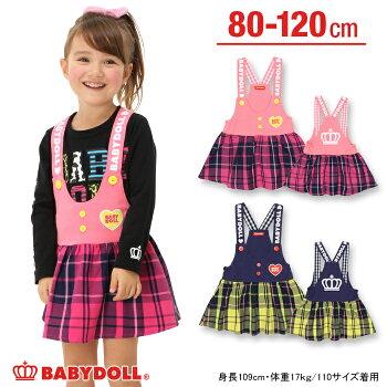 BABYDOLLジャンパースカート