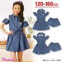 00077622_wear