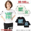 00077932_wear0130