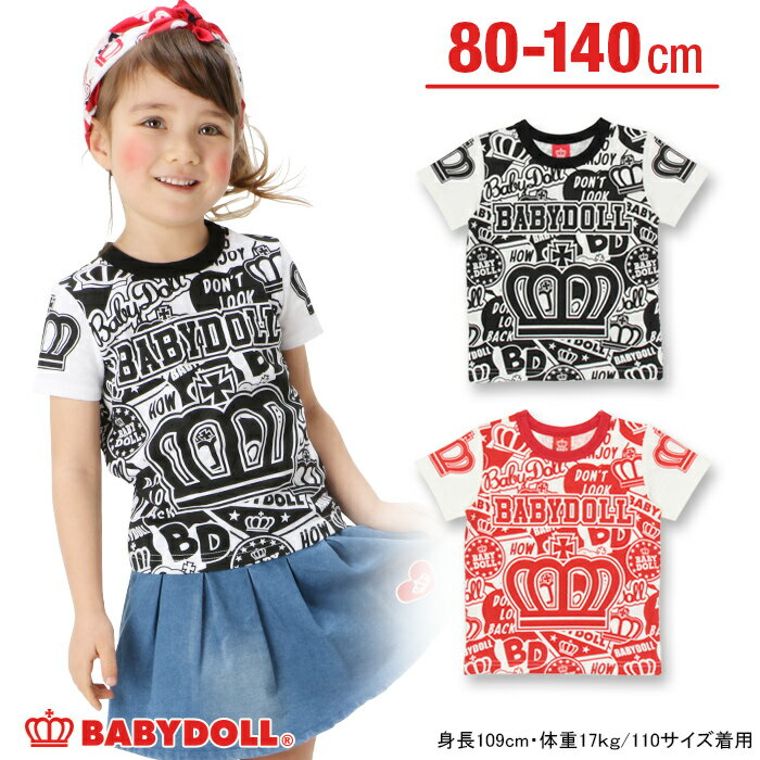 a9e5d3150a7d0a 【50%OFF アウトレットSALE】親子ペア POP総柄Tシャツ-子供