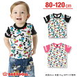 30%OFF SUMMER PRE SALEディズニー_総柄Tシャツ-子供服 ベビー キッズ 男の子 女の子 ベビードール BABYDOLL starvations「DISNEY★Collection」-9165K_ss_sts